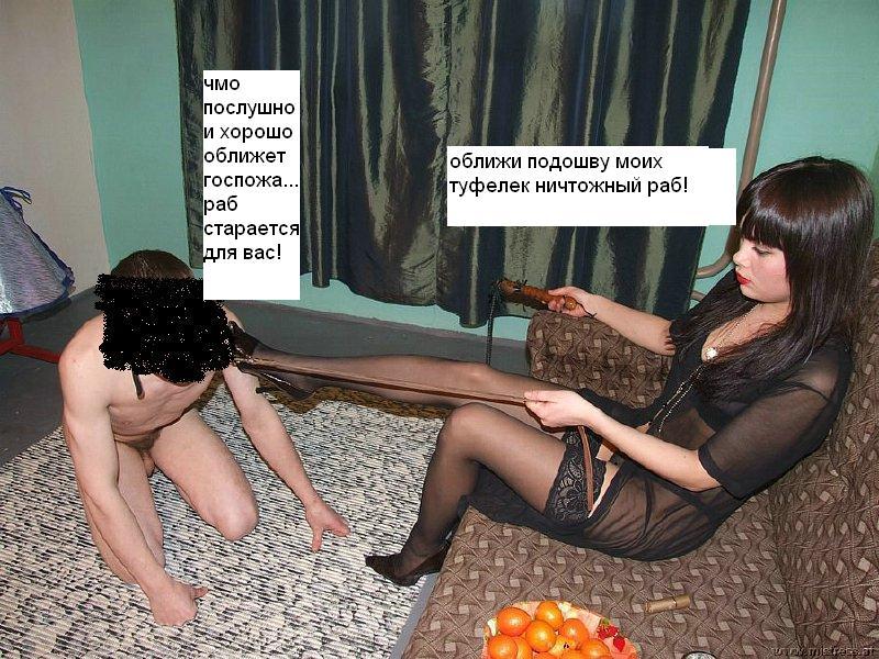 Секс госпожа владивостока 21 фотография